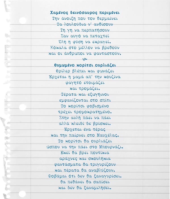 childrens_poetry-2.jpg